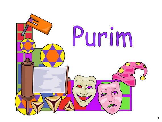 Purim Masks for Punsters 02